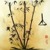 02 Three Daughters of China (Demo)
