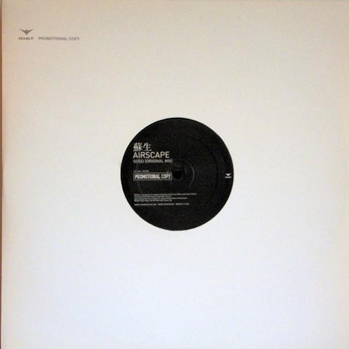 Airscape - Sosei (Hubert.D Bootleg) DEMO