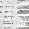 Marhaban Ya Syahru Ramadhan at Tradisi halaqah