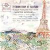 Introduction et Allegro: Musique Française pour Harpe