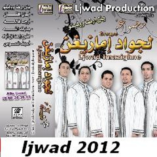 ljwad 2012 mp3