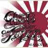 Ghastley - Masks EP