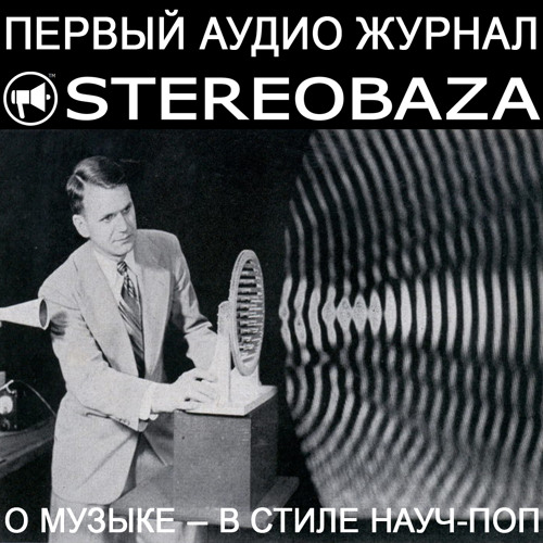 Stereobaza #30, 2012-06-28 Twin Shadow,Beat Connection,Still Flyin',B.Morgenstern,James&Evander