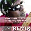 18 Don't Dala Wida Masala [House Remix by DJ AVESH] mp3