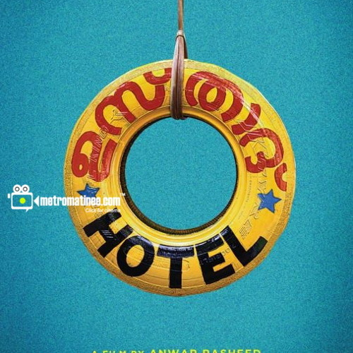 USTAD HOTEL OST - END CREDITS SONG