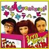 """Album""""キラキラハッピー""""5 songs mix"""