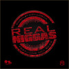 Gunplay-Real Niggas f Rick Ross-2dope