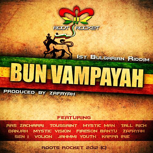 Zafayah - Bun Vampayah (feat. Jahmmi Youth)