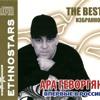 Ara Gevorgyan en Concierto