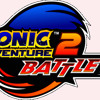 Sonic Adventure 2 Battle: Escape From the City