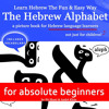 Learn Hebrew The Fun & Easy Way: The Hebrew Alphabet - a picture book for Hebrew language learners