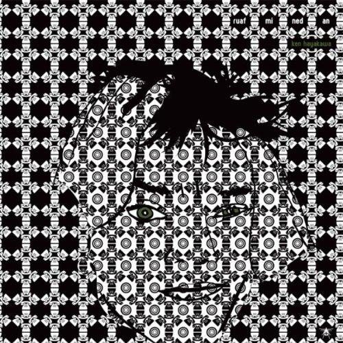 Ken Hayakawa - Ruaf mi ned an (VW015)