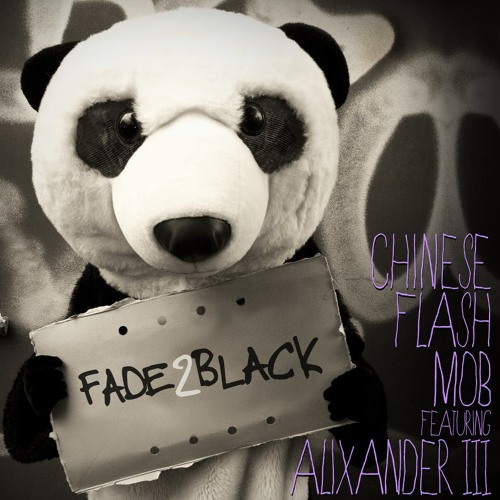 Chinese Flash Mob - Fade To Black (Beckwith Remix Soundcloud Edit)