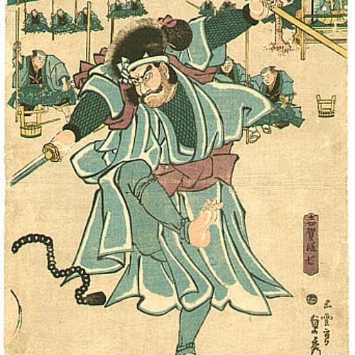 1000 break dancing samurai