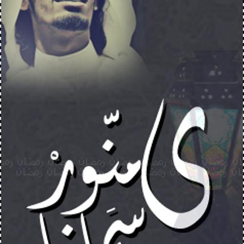 حملة يامنور سمانا الرمضانيه 1