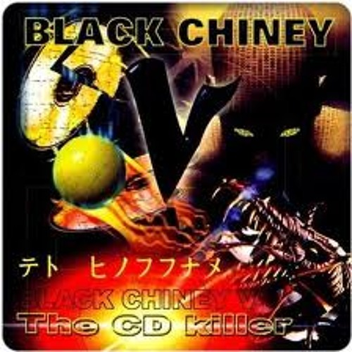 BLACK CHINEY - CD KILLA - Volume 5