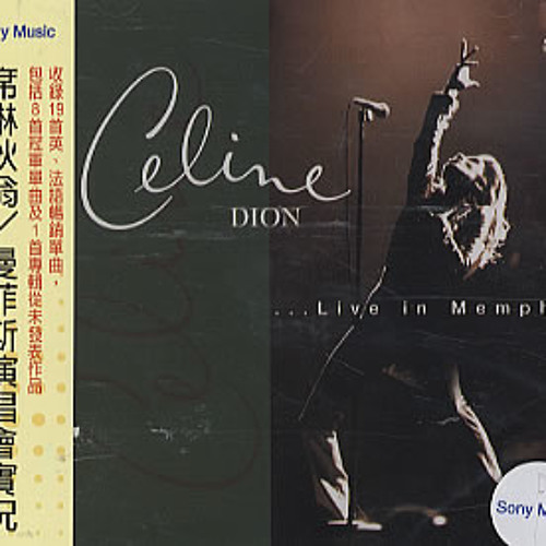 Celine Dion Live in Memphis-It All Coming Back To Me