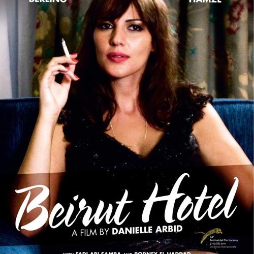Version download female habibi 20 Hebrew