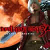 Devil May Cry 3-Divinity Statue
