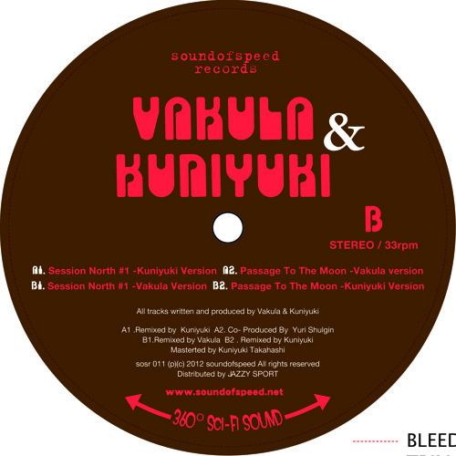 Vakula & kuniyuki  -  Vakula & Kuniyuki EP ( Preview )