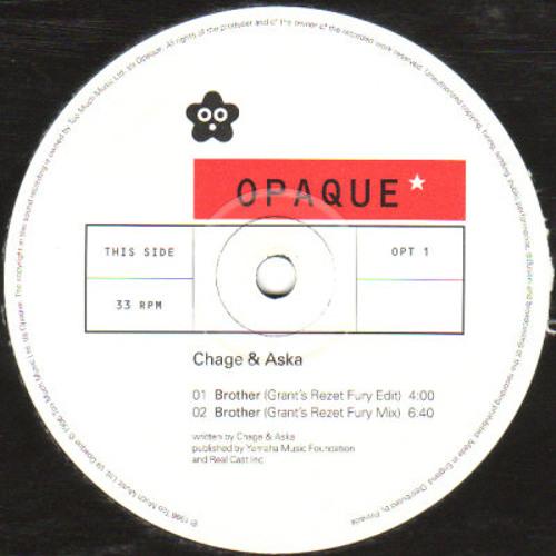 Chage & Aska - Brother (Grant's Rezet Fury Mix) [1996]