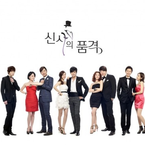 [OST A Gentlemans Dignity] Love... What To Do by Yangpa
