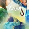 Jang geun suk  (장근석) - 사랑비 (love rain ost )
