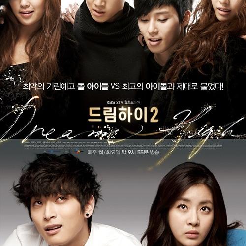 Jung jinwoon,kang sora,jr.,kim jisoo - b grade life (dream high 2 ost)