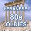 80's Lebanese Oldies - Dj Rami