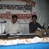 Pt.Santosh Joshi { Shiv-Bhajan } Music--Bhanu Pratap Joshi