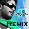 O Madhu (House Mix) - DJ Rizwan