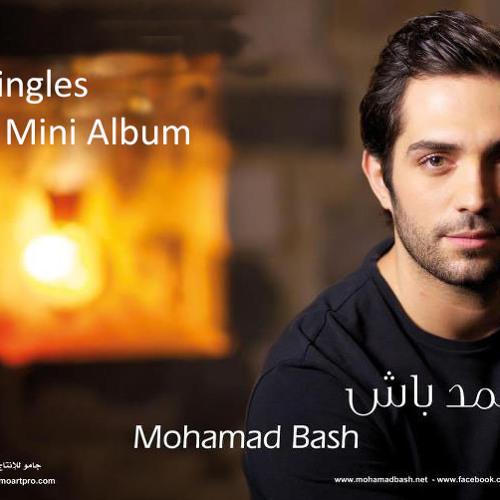 Mohamad Bash - Hobbak Dammarni