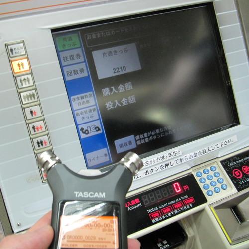Japan Found Sound 2012