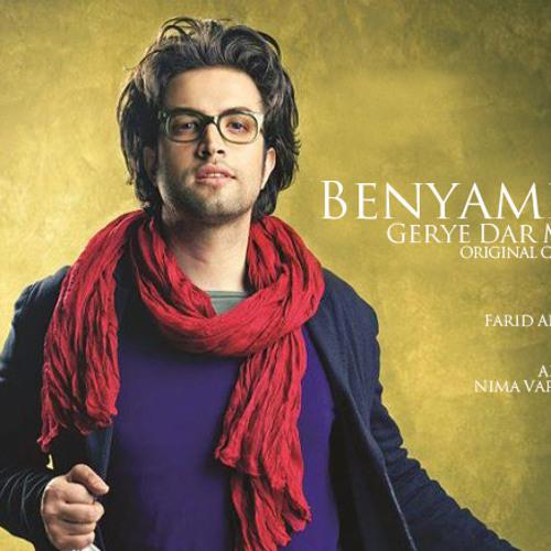 Benyamin Bahadori - Gerye Dar Mah