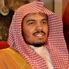 Download ياسر الدوسري   وسارعوا إلى مغفرة من ربكم- سادس ليالي رمضان 1433هـ Mp3
