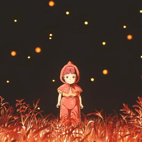 Hotaru (Firefly)