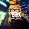 Grimes // Be A Body [Washing Machine Remix]