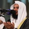 115- دعاء ختم القرآن الكريم من صلاة التراويح في أمريكا عام ١٤٣٠هـ