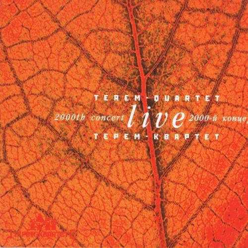 Terem-Quartet - Libertango
