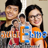 JuliElmo - I'll Be There with Rap
