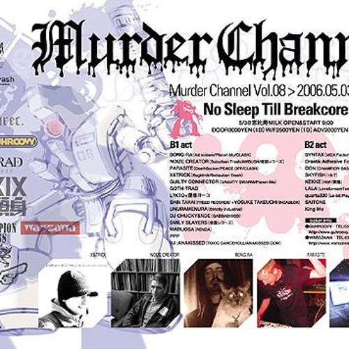 Bong-Ra Live @ Murder Channel vol.8(May 03, 2006)