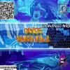 Dance 4Ever Vol II SanawaSetMix 81