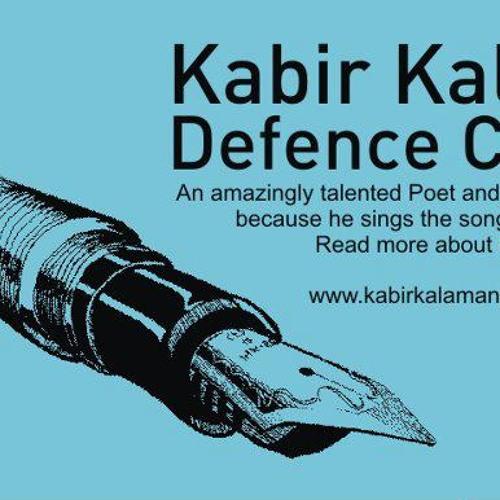 Kabir Kala Manch -Zhopad Pati  Re (Poet - Deepak Dengle, Singer - Sagar Gorkhe)