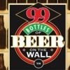 99 Bottles of Beer on The Wall (Sound Bored version)