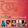 Poth - New Album 2012 ♥♥TOMAY VALOBASI ♥♥Music : Omi muhit ♥ Radio Partner : (RadioShadhinDesh.com)