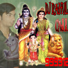 Pee Ke Shankar Ji KI BuTi ( Rahul MIx ) Call ME 9993120110 DEMO