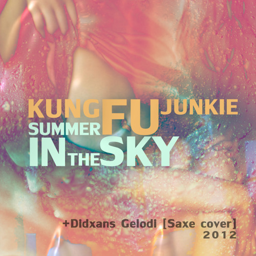 Summer in the Sky [EP]