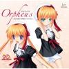 Orpheus ~Kimi to Kanaderu Ashita e no uta