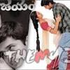 Ranu Ranu Telugu Mix By [ Kaushik Dev.com]