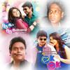 Venam Machan Song Mix Fo Tamil,Telugu {S.Aathan}